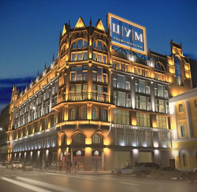 Архитектурная подсветка здания ЦУМа