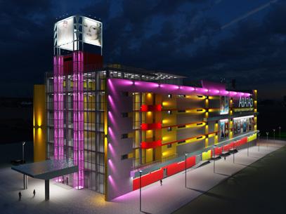 Архитектурное освещение здания ТРЦ «Аватар»