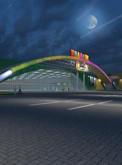 Архитектурная подсветка здания ТРЦ «Коллаж»