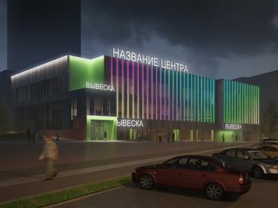 Архитектурная подсветка здания торгового центра