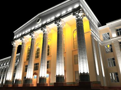 Архитектурное освещение главного учебного корпуса БашГУ